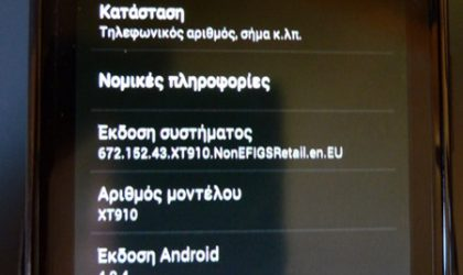 Motorola RAZR could be getting Android 4.0.4 ICS Update in Greece very soon!