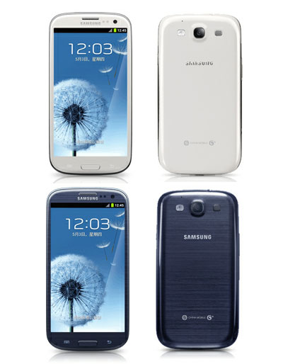 Samsung Galaxy S3 Releasing in China on June 9