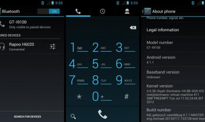 Android 4.1 Jelly Bean for Galaxy S2 — There Is One Alpha ROM For You to Try