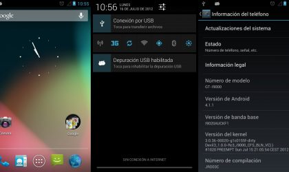 Galaxy S Jelly Bean Android 4.1 Update [Guide]