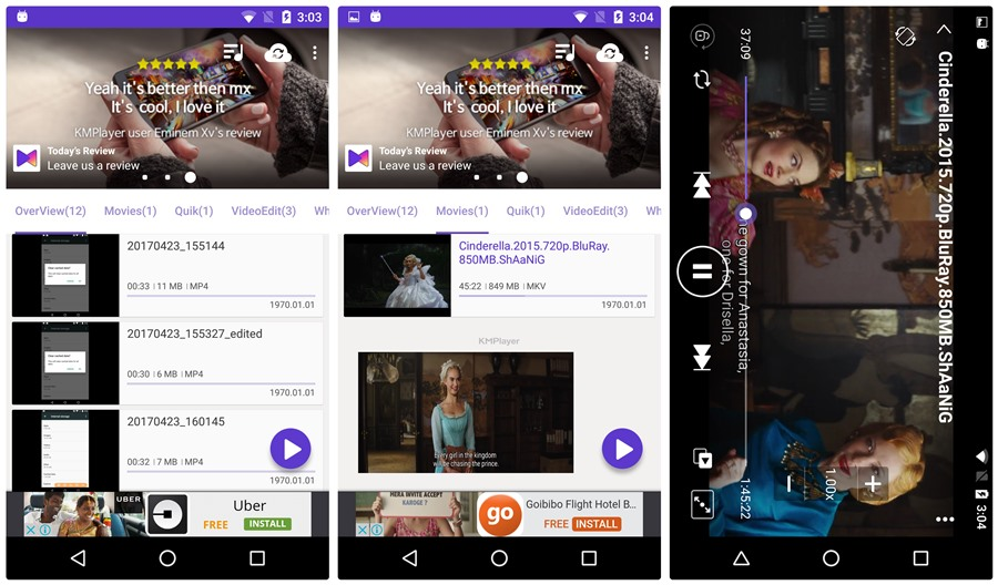 KMplayer-video-android