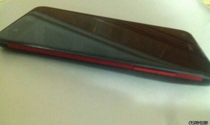 HTC Droid Incredible X Specs Rumored: 480 PPI 5-inch display, quad-core S4 processor, 1.5 GB RAM, etc.