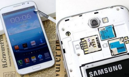 Dual-SIM Galaxy Note 2 in Plans for China