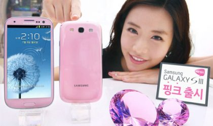 Pink Galaxy S3 officially announced by Samsung