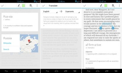 Google Play Books update brings dictionary, notes, translation and more