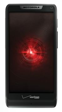 Developer Edition DROID RAZR M giveaway going on at Motorola Twitter account