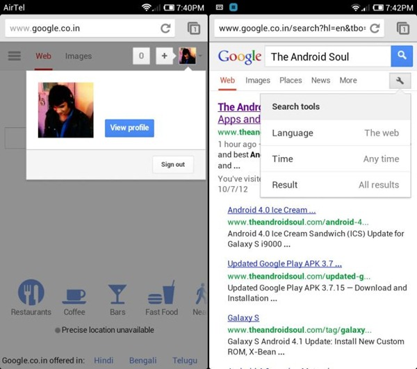 Google  Profile on Homepage and Search Page