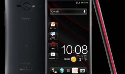 HTC J Butterfly Specs announced, boasts 5 inch Super LCD 3 display with 1080p resolution