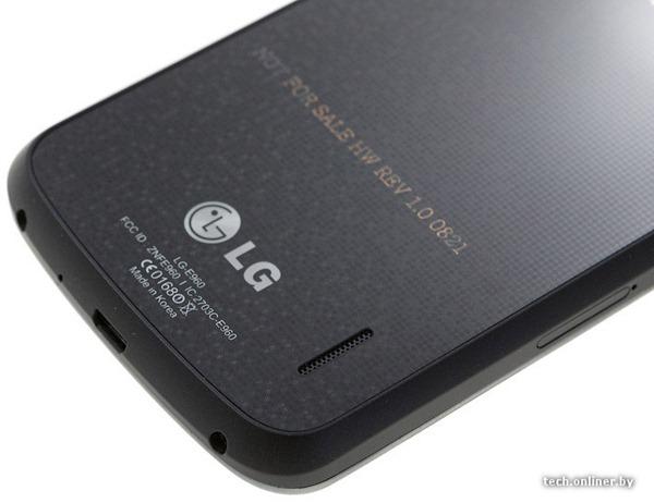 LGE960