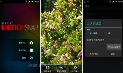 Create Live Wallpapers yourself using the Xperia Motion app, available only in Japan