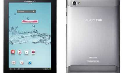 Samsung Galaxy Tab 7.7 Plus Specs and Price available for Japan
