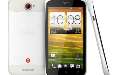 Special Edition HTC One S coming soon to China
