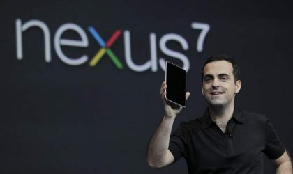 $99 Google Nexus tablet to enter production in December. Jan-Feb Release Date looks probable!