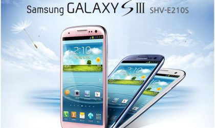 Galaxy S3 LTE Jelly Bean update arrives in South Korea