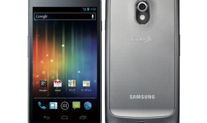 Jelly Bean update for Japanese Galaxy Nexus to be release soon by NTT Docomo