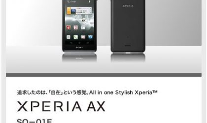 Sony Xperia V coming to Japan as Xperia AX SO-01E