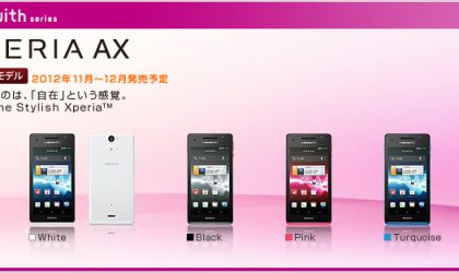 Xperia AX Release Date confirmed, pre-orders starting on November 1