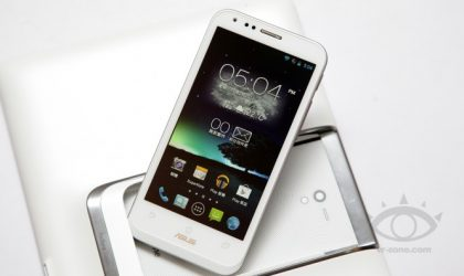 White Asus PadFone 2 pictures leaked, looks amazing