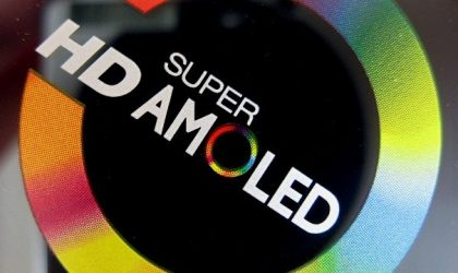 Samsung to introduce 4.99″ 1080p Super AMOLED display at CES 2013?