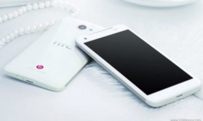 HTC Deluxe DLX images leak yet again, confirm multiple color variants
