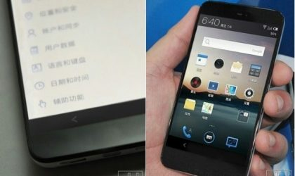 Meizu MX2 images leak, official announcement on November 27