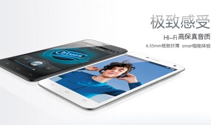 Vivo X1 — world's thinnest smartphone launches in China, priced $400