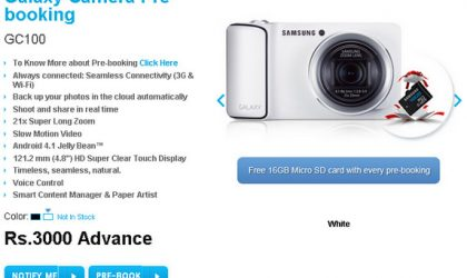 Samsung Galaxy Camera pre-booking begins in India, no word on release date