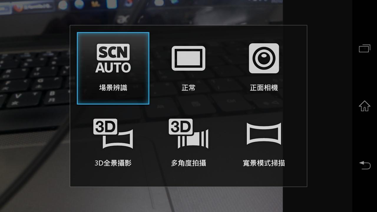 Download Sony Xperia GX Camera App APK