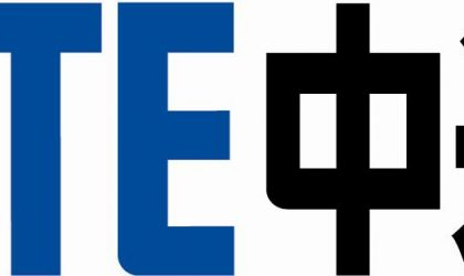 ZTE working on 8-core Cortex-A15 processor-based smartphone?