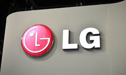 LG to showcase High PPI displays for phones and tablets at CES