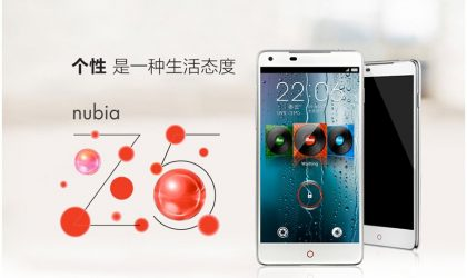ZTE Nubia Z5 officially announced, heats up the 5-inch 1080p smartphone market