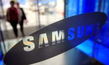 AT&T Samsung Galaxy S4 Specs and Model Number Slipped Out Already!