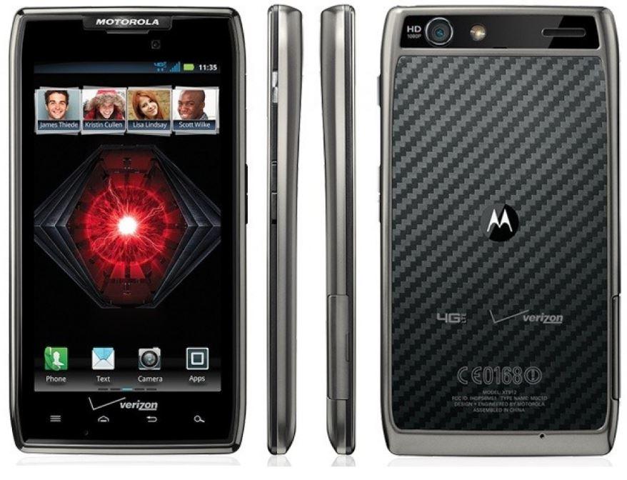 Обзор Motorola Droid RAZR M (XT907) Motorola …