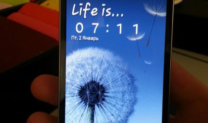 Samsung SVP confirms the Galaxy S4 Mini