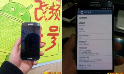 Samsung Galaxy S4 Images appear again, looks as real as this can!