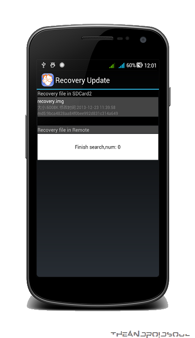 mobile-uncle-recovery-search