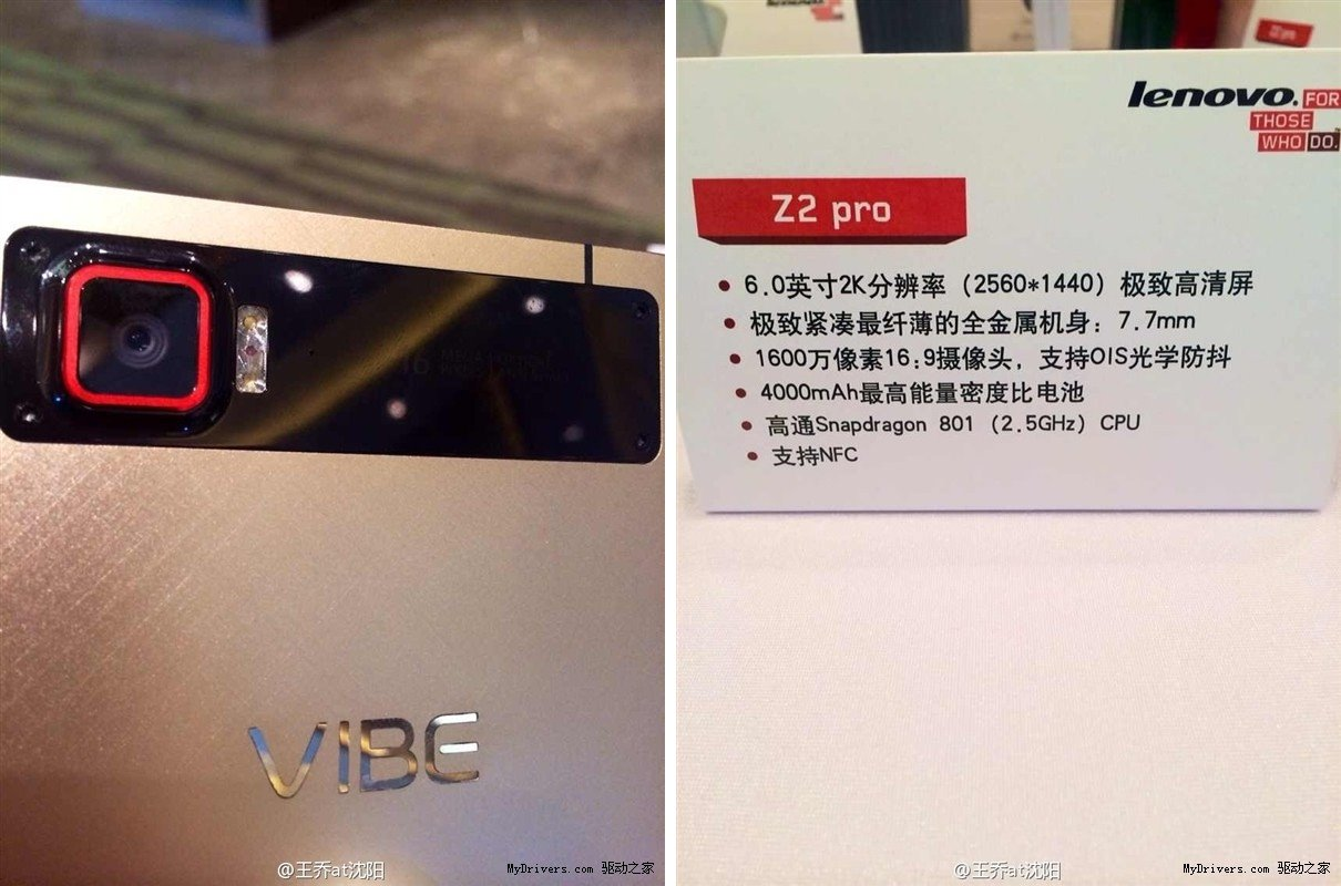 Lenovo-Vibe-Z2-Pro-Specs