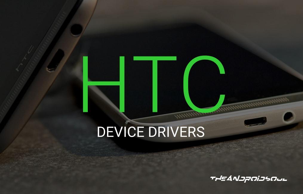 скачать драйвера для телефона htc
