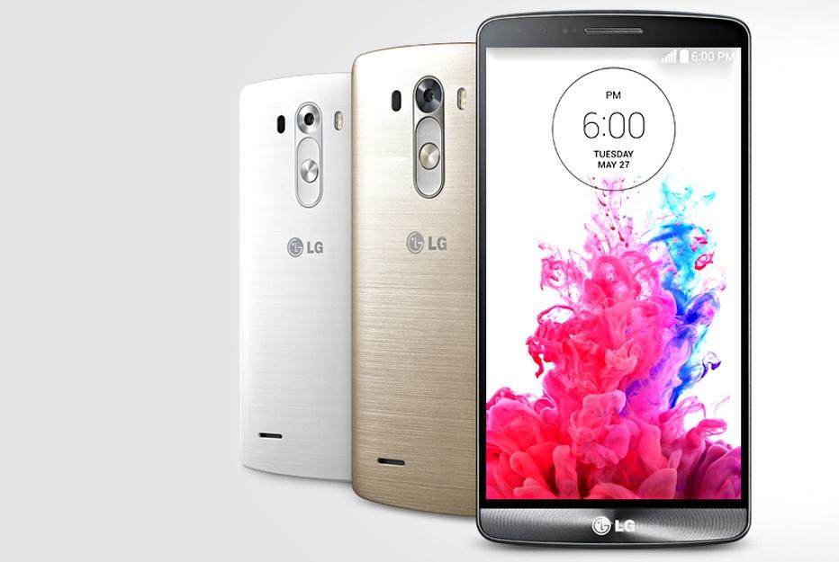 LG G4 sudah hadir di Indonesia, bagus kah ?