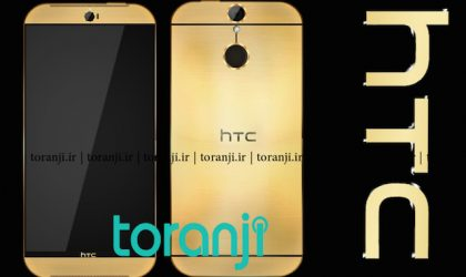A Gold Colored HTC One M9 leaks!