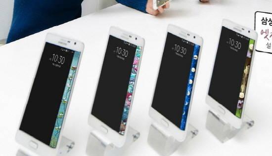 Galaxy S6 No Metal Body