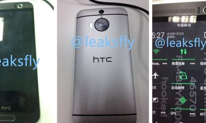 [New Device] HTC One M9 Plus Specifications leaked!