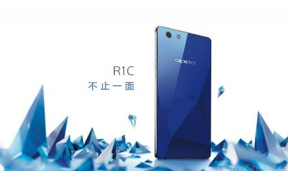 Official Oppo R1C Specs and Release Date now available!