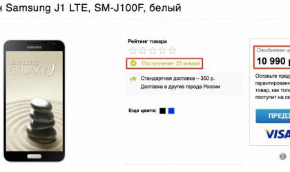 Samsung J1 Price leaks, seals its flop future!
