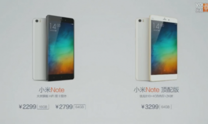 Official Xiaomi Mi Note Price and Specs now available!