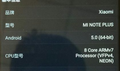 Xiaomi Mi Note Pro to launch with Lollipop update pre-installed?