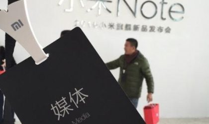 Xiaomi Note Specs leak once again, prove it's the flagship killer [Almost Official now]