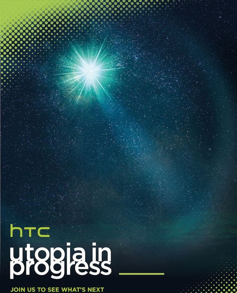htc hima announcement