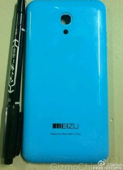 meizu m1 note mini picture