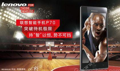 New Lenovo P70t Specs include 2GB RAM and octa-core processor, with 4000 mAh battery